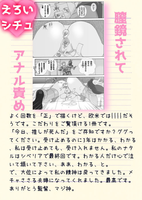 26_凌○・屈辱~カ○ィ・マネキン大佐を修正したい!~