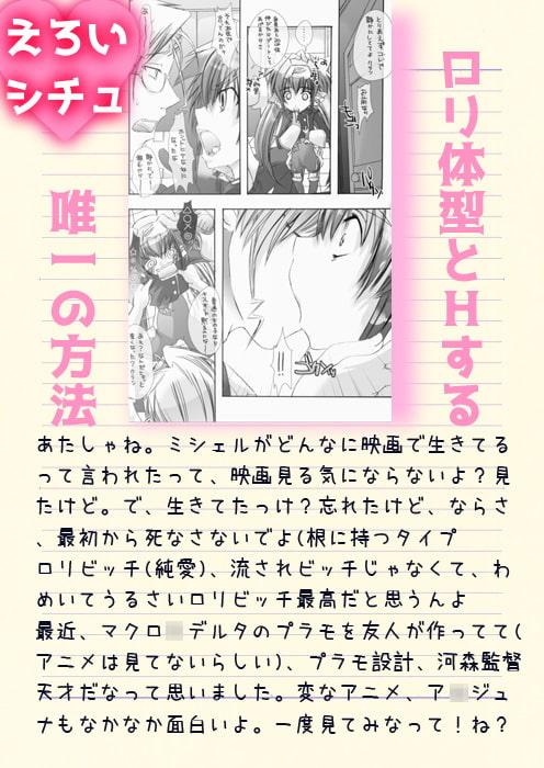 23_クラン・ク○ン・クラン 15.5