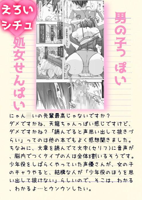 09_pleco-de;I「生極///にゃんこ」