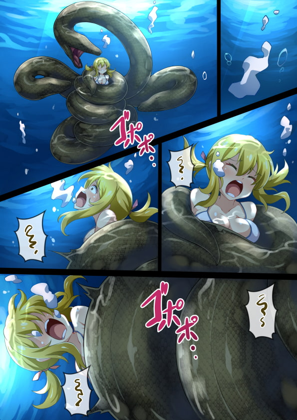 Hell of Swallowed Quest Fail Lucy