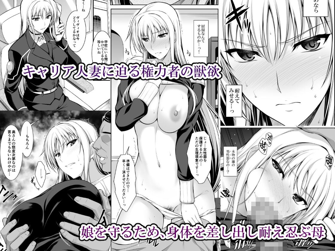 雌神楽 -フェイト編 全集-