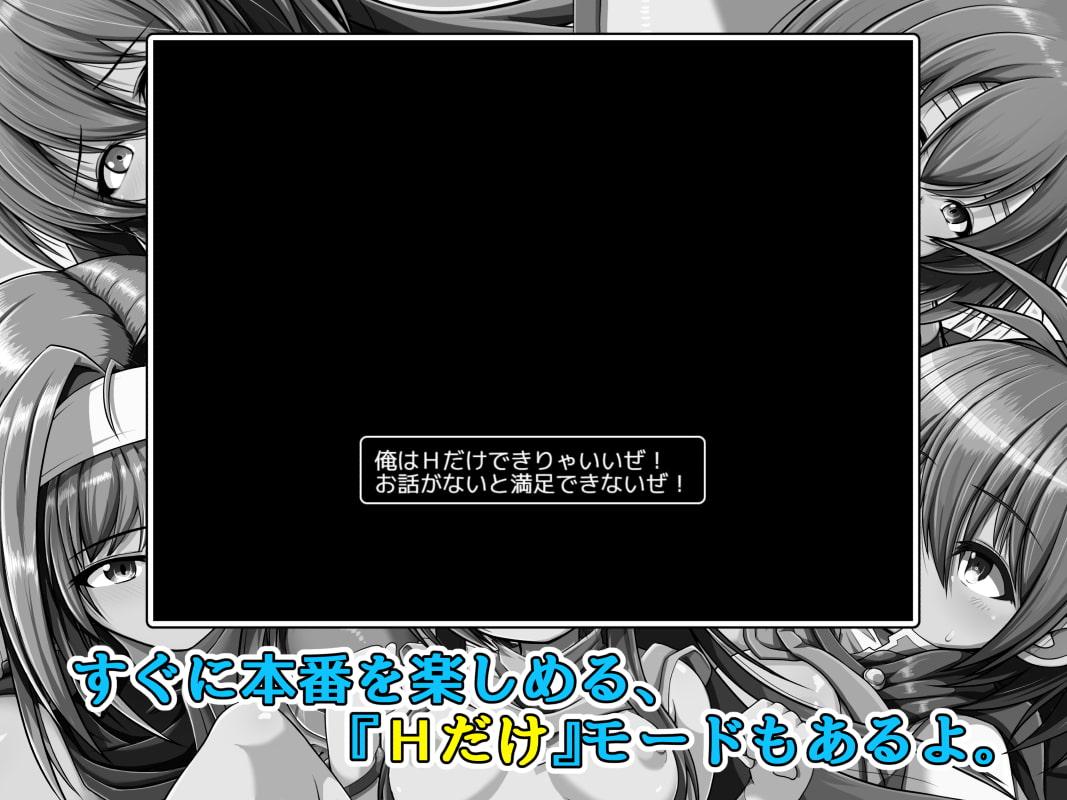 """おさわり!!ファイアー""""支援Sから始まる""""ブレム02"""