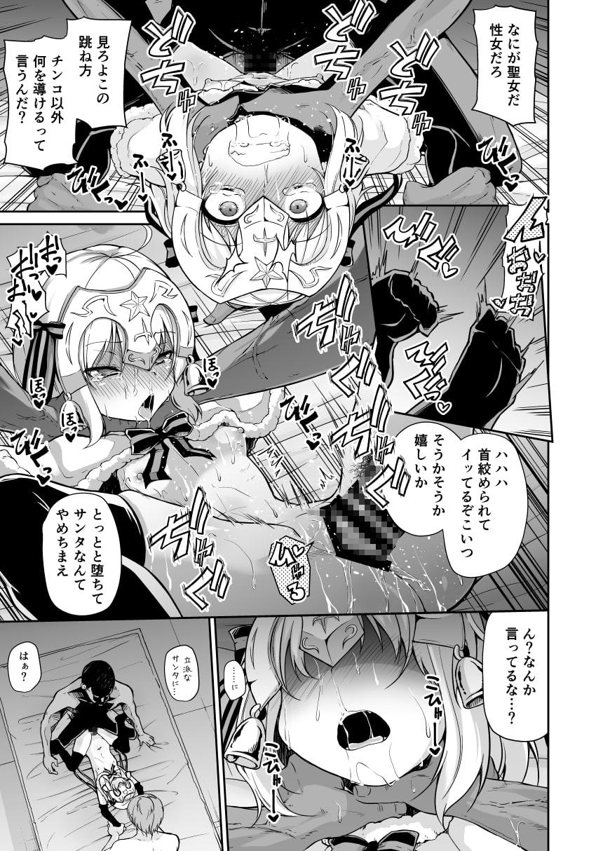 [RJ250758][きつね屋] ジャンヌちゃんはクスリに敗けないッ!!と価格比較
