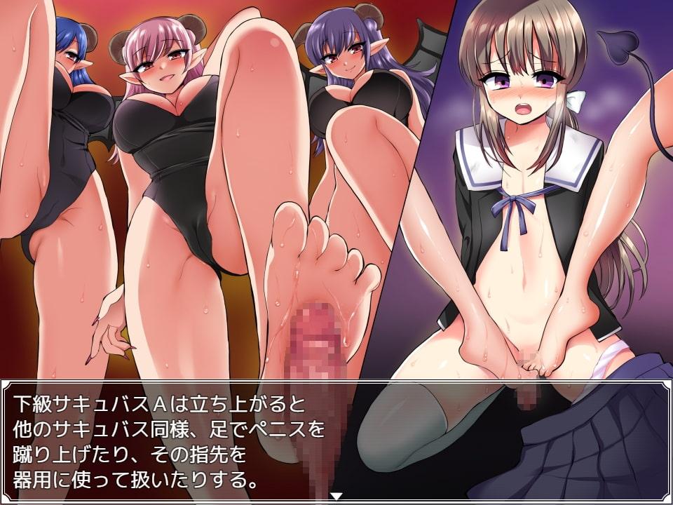 Energy Drain ~Otoko no Ko Targeted By Futanari Girls and Succubus'~