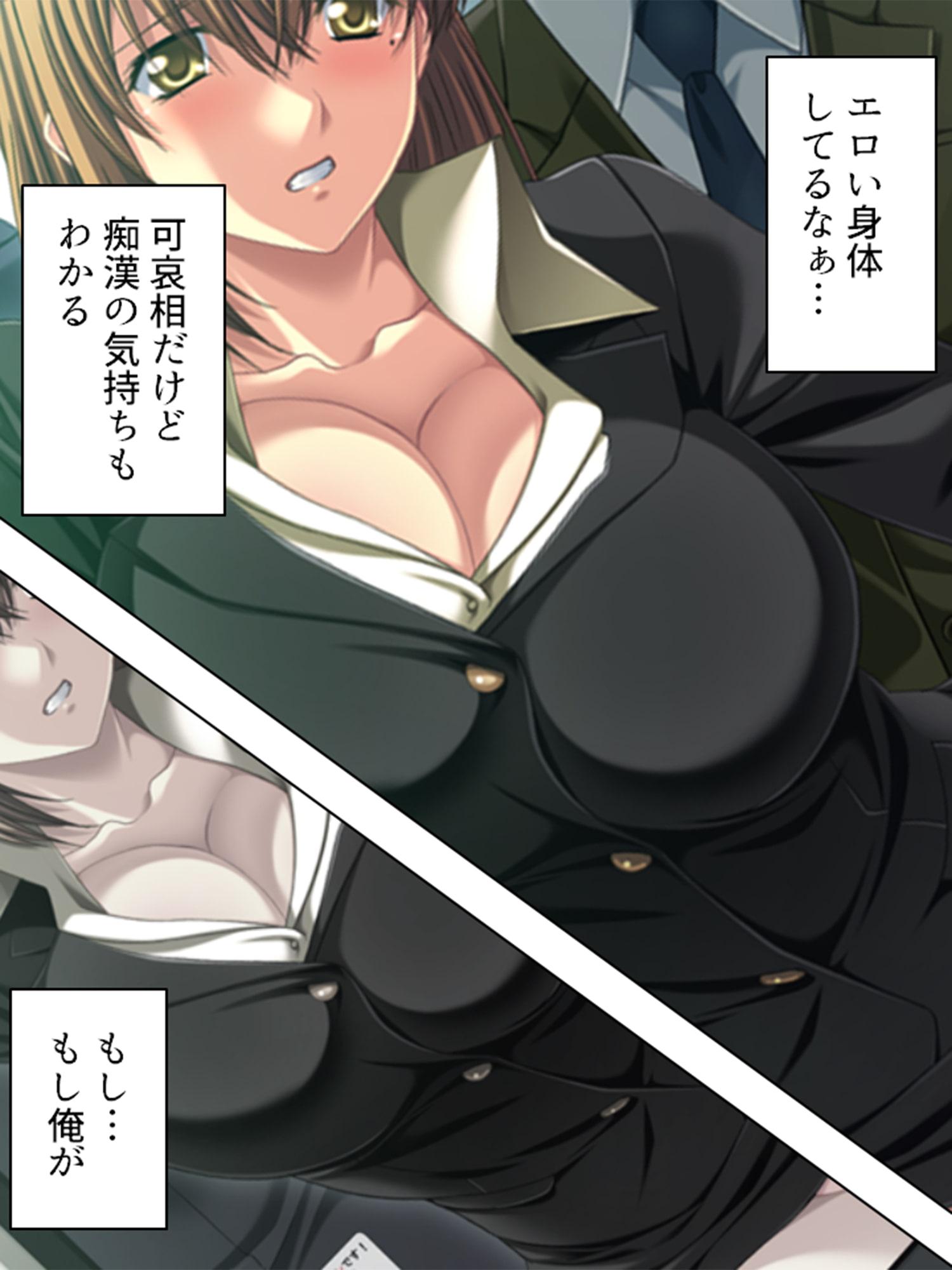 【新装版】新人暴姦令 ~逆らえない俺の背徳業務~