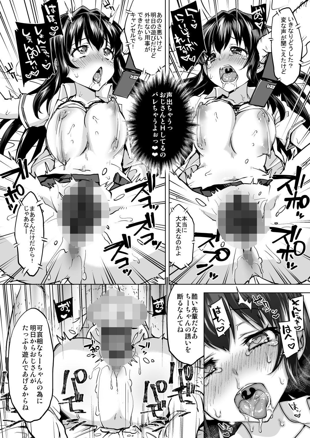 ちーちゃん開発日記総集編+