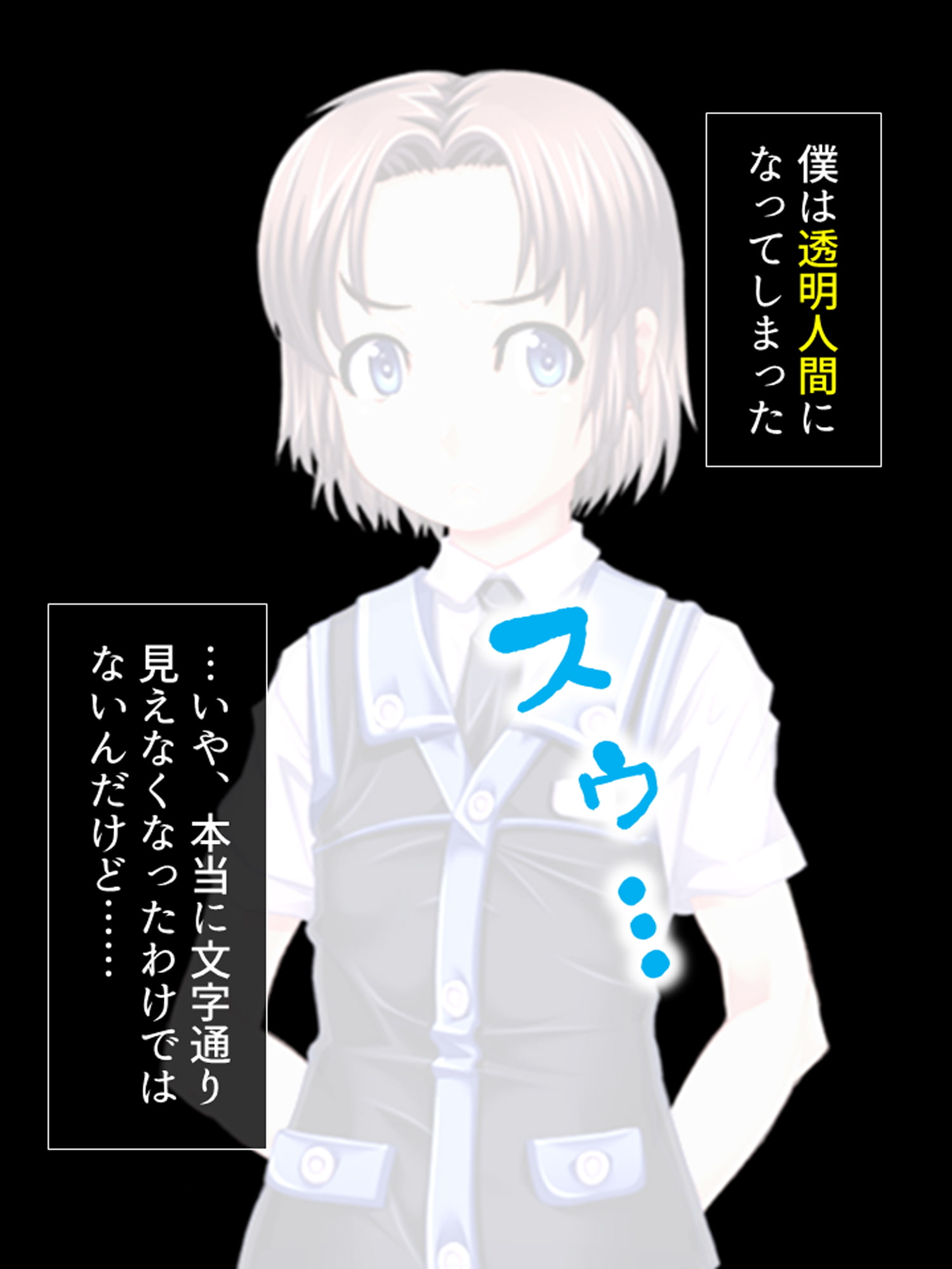 ダブルチンパクト!! ~やり放題ステルス爆液~ 第1巻