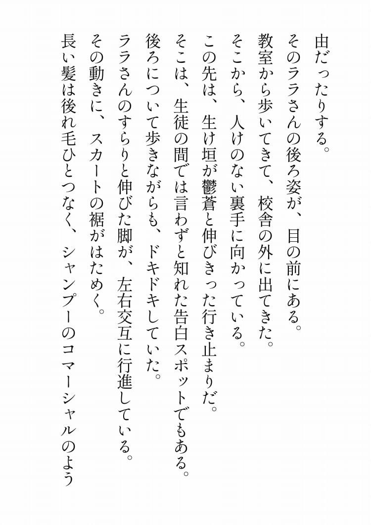 にこやか2組vol.01ほなみ&ララ