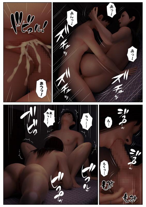 熟欲ノスタルジー弐