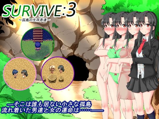 Survive3~孤島の生存者達~