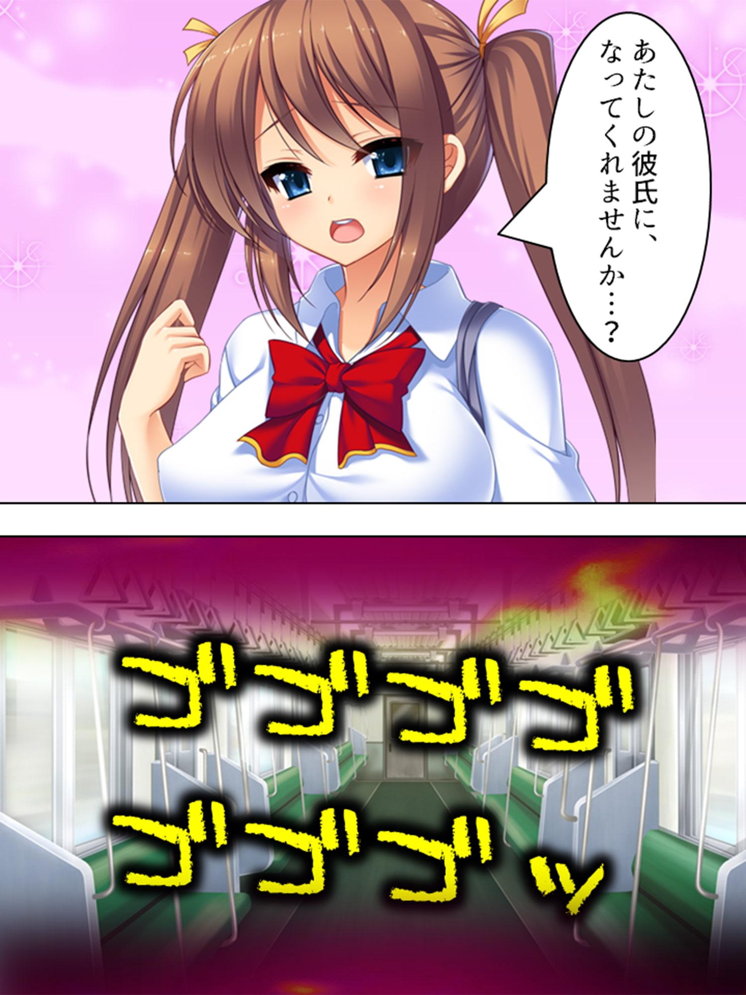 黒板ショッキング! ~操り孕ませ相合傘~ 第1巻
