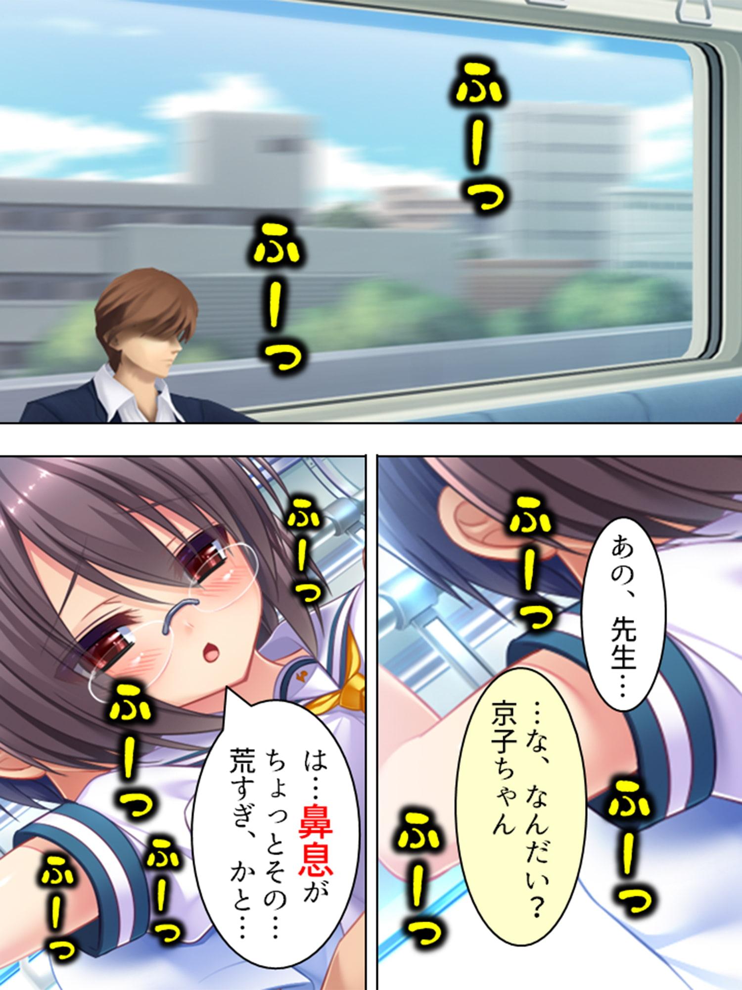 黒板ショッキング! ~操り孕ませ相合傘~ 第2巻