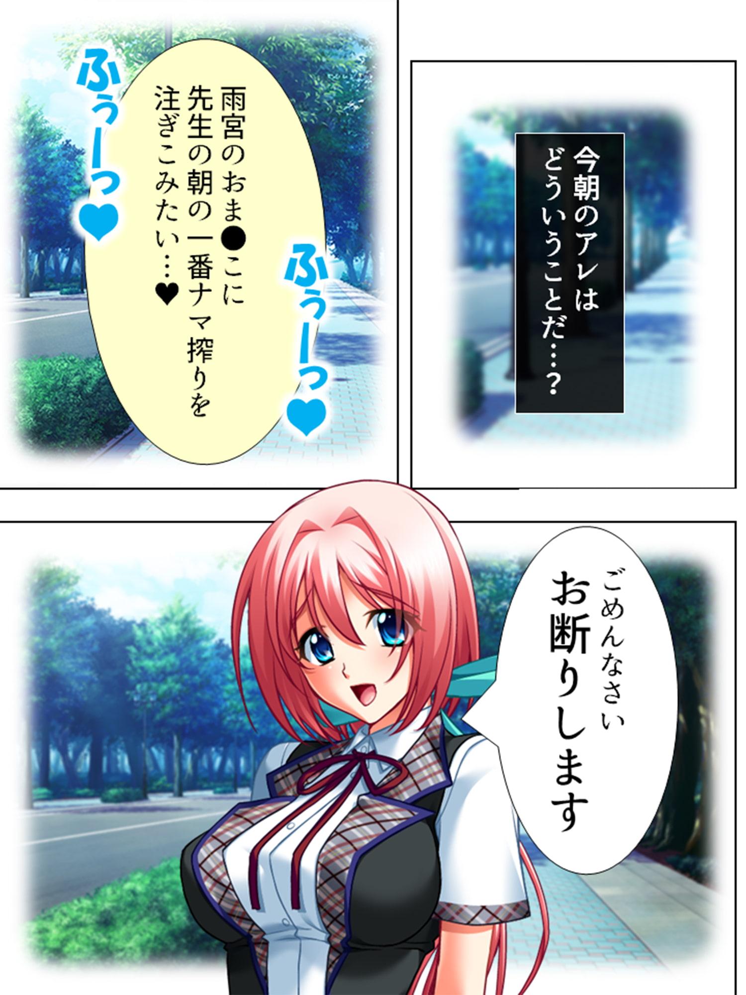 美少女チケット 第4巻