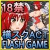 「KUNG-FU GIRL -EROTIC SIDE SCROLLING ACTION GAME 3-」     KooooN Soft