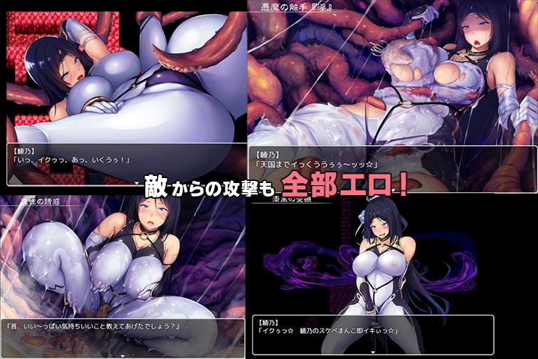 退魔師綾乃 (7th Door) DLsite提供:同人ゲーム – ロールプレイング