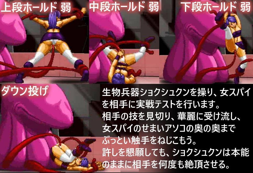 Tentacle-kun: Birth