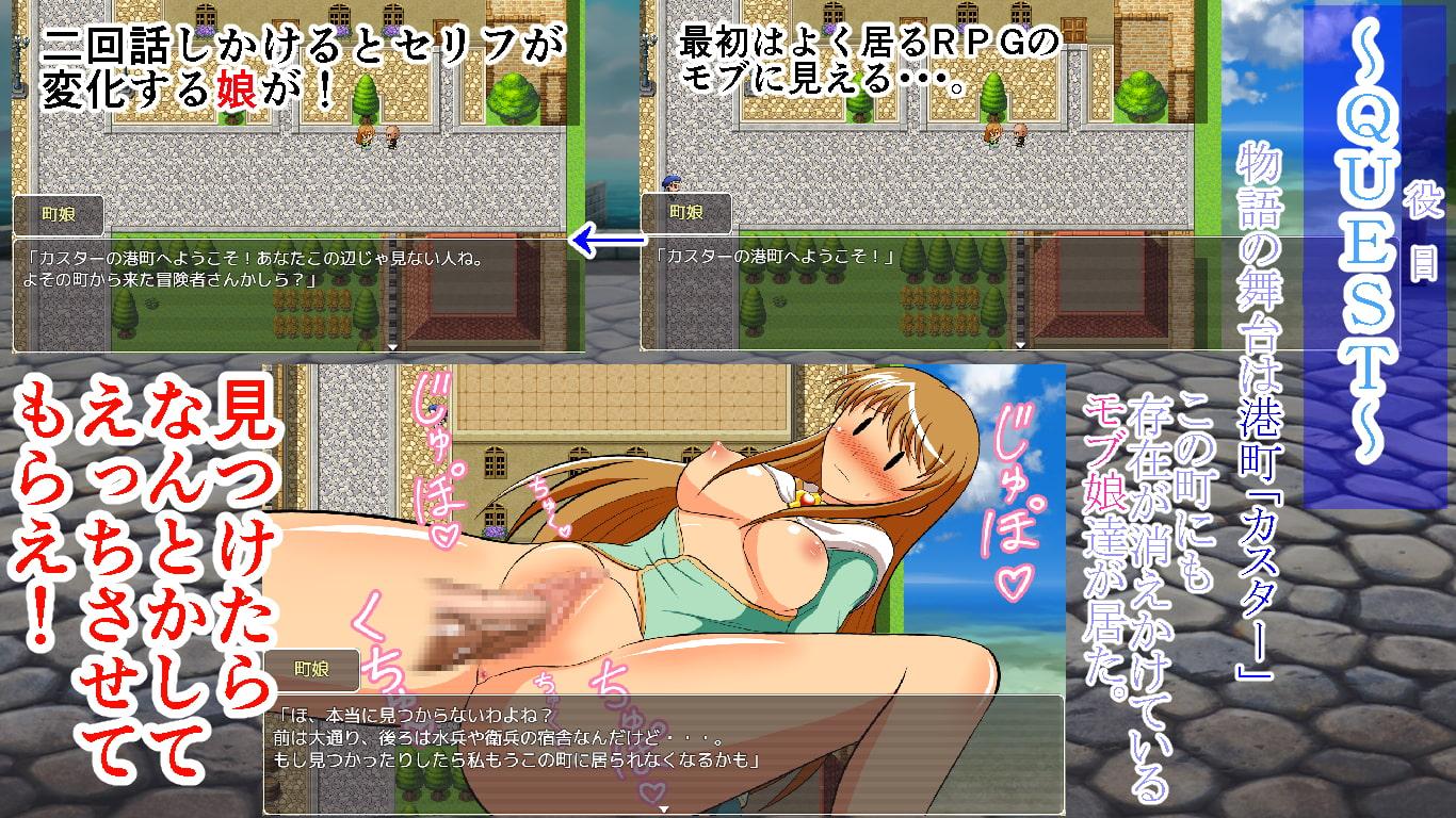 物語の世界に転移してモブ娘とえっちしまくるゲーム2