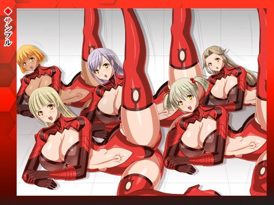 【女ザコ】調教!オルター部隊!【女戦闘員】