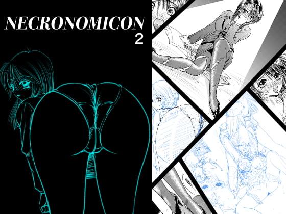 NECRONOMICON 2