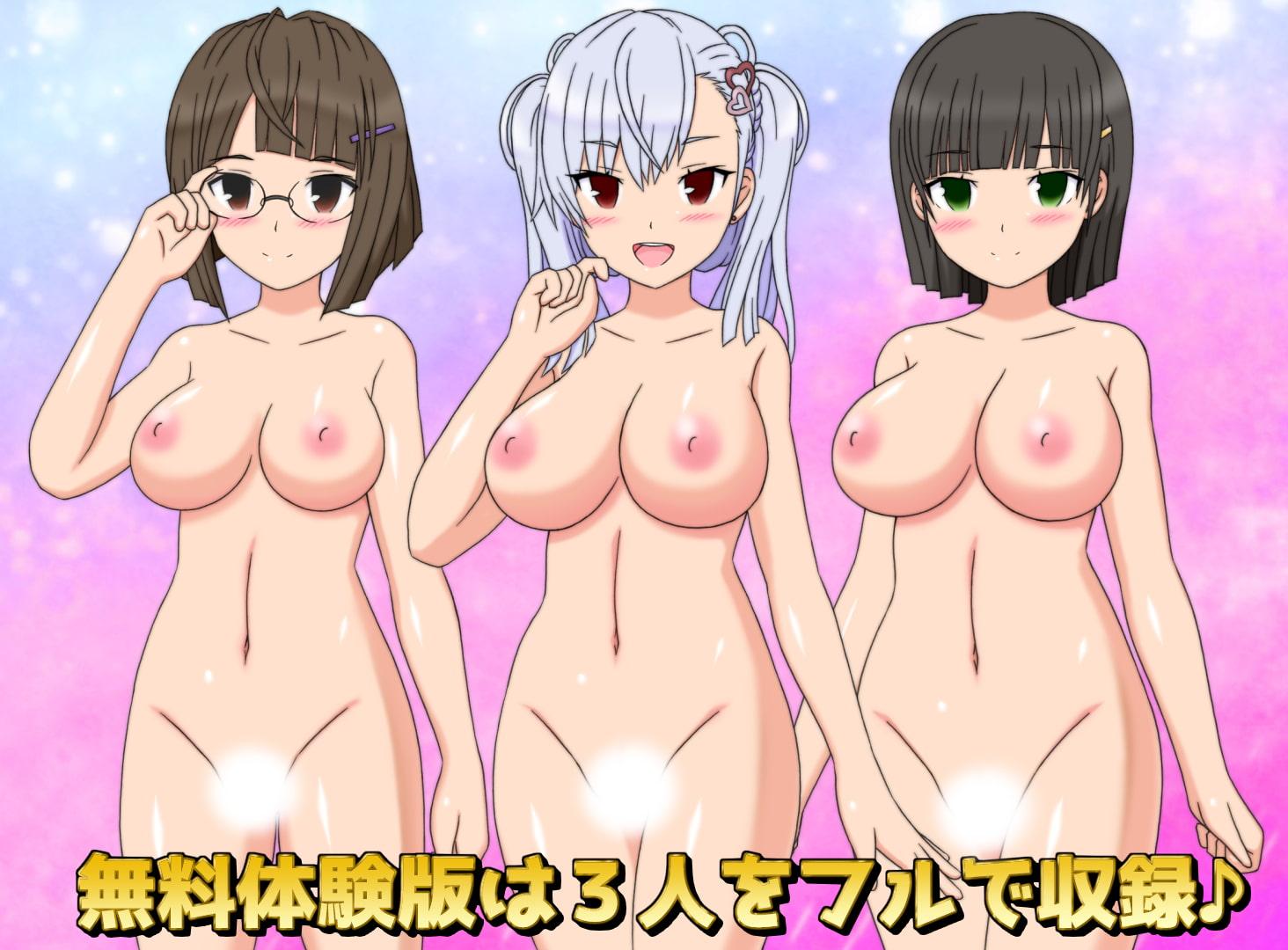 27人のパイパンヌードの女の子を視姦したい人向けのCG集#全日本放課後美少女倶楽部