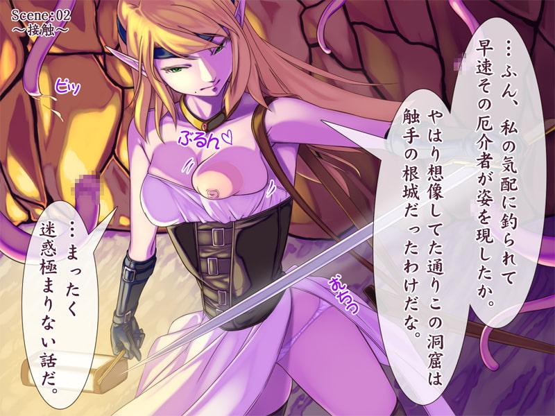 触手によるふたなり女剣士のペニス事情
