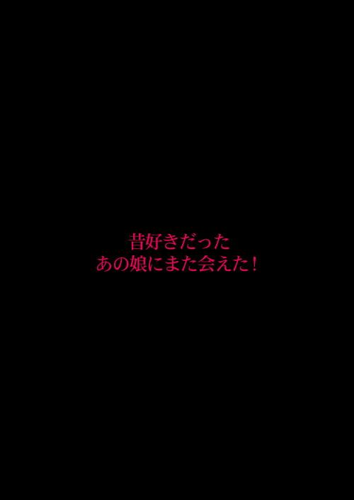 さすがのマジシャン!!