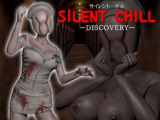 SILENTCHILL―Discovery―
