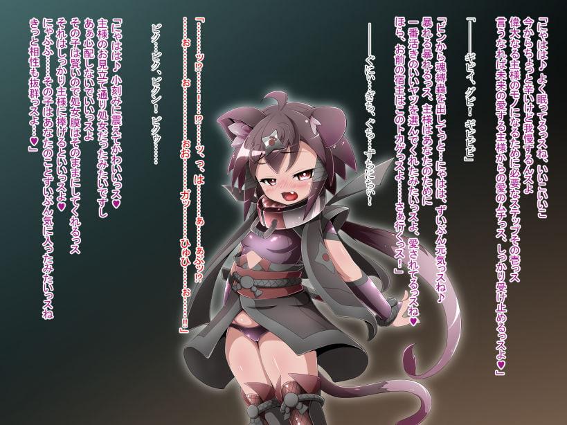 竜人国陥落~竜姫魂縛洗脳の謀略に堕つ~