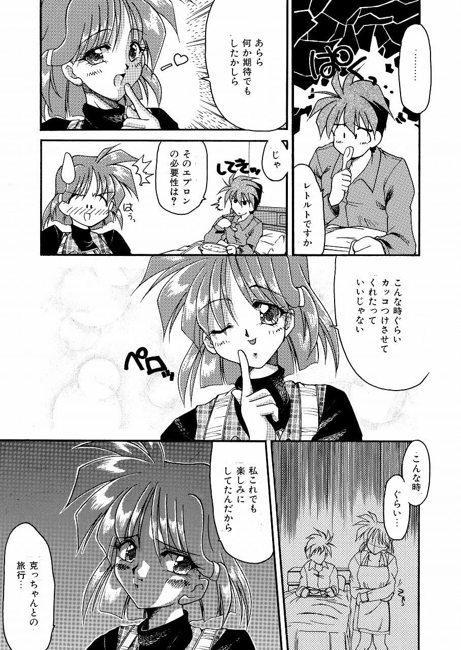 カゼにはご用心!!(HOMRA-WORKS DH006)