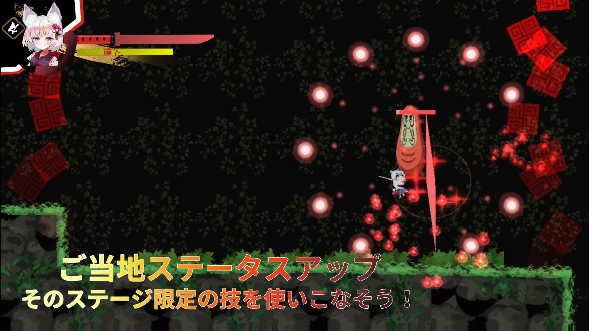 ケモミちゃんの旅~覚り少女と無垢人形~ (鳳仙花メザイア) DLsite提供:同人ゲーム – アクション