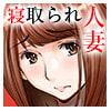 2012年冬アニメ