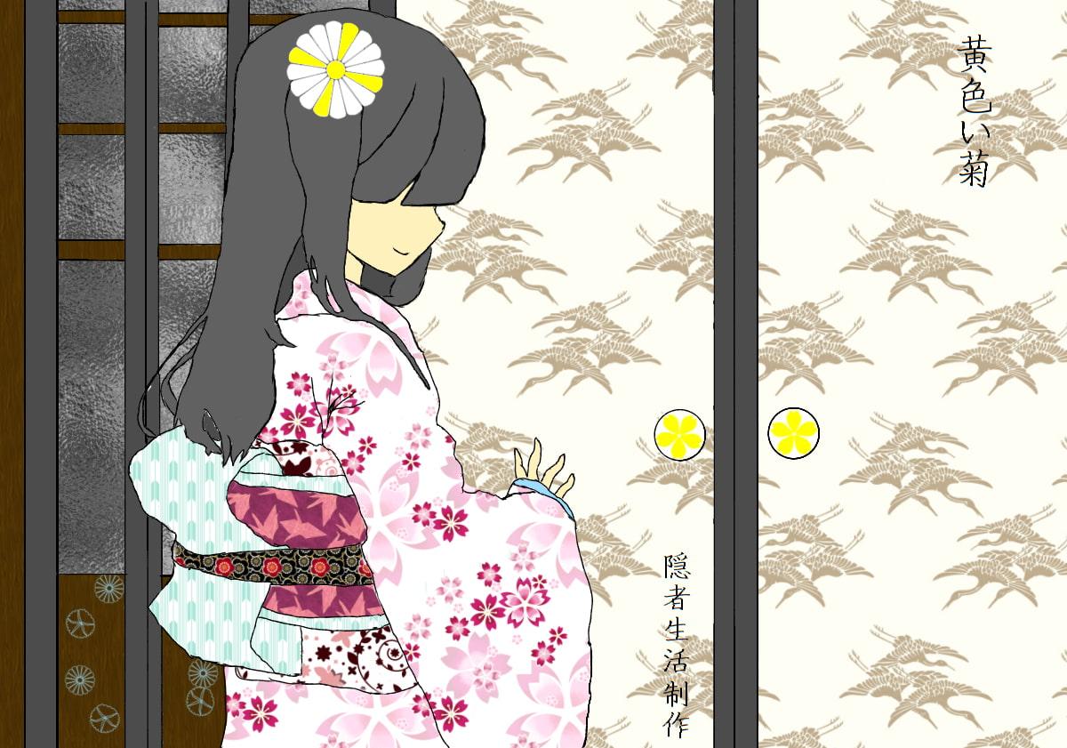 黄色の菊とスグリの花(商品番号:RJ259244)