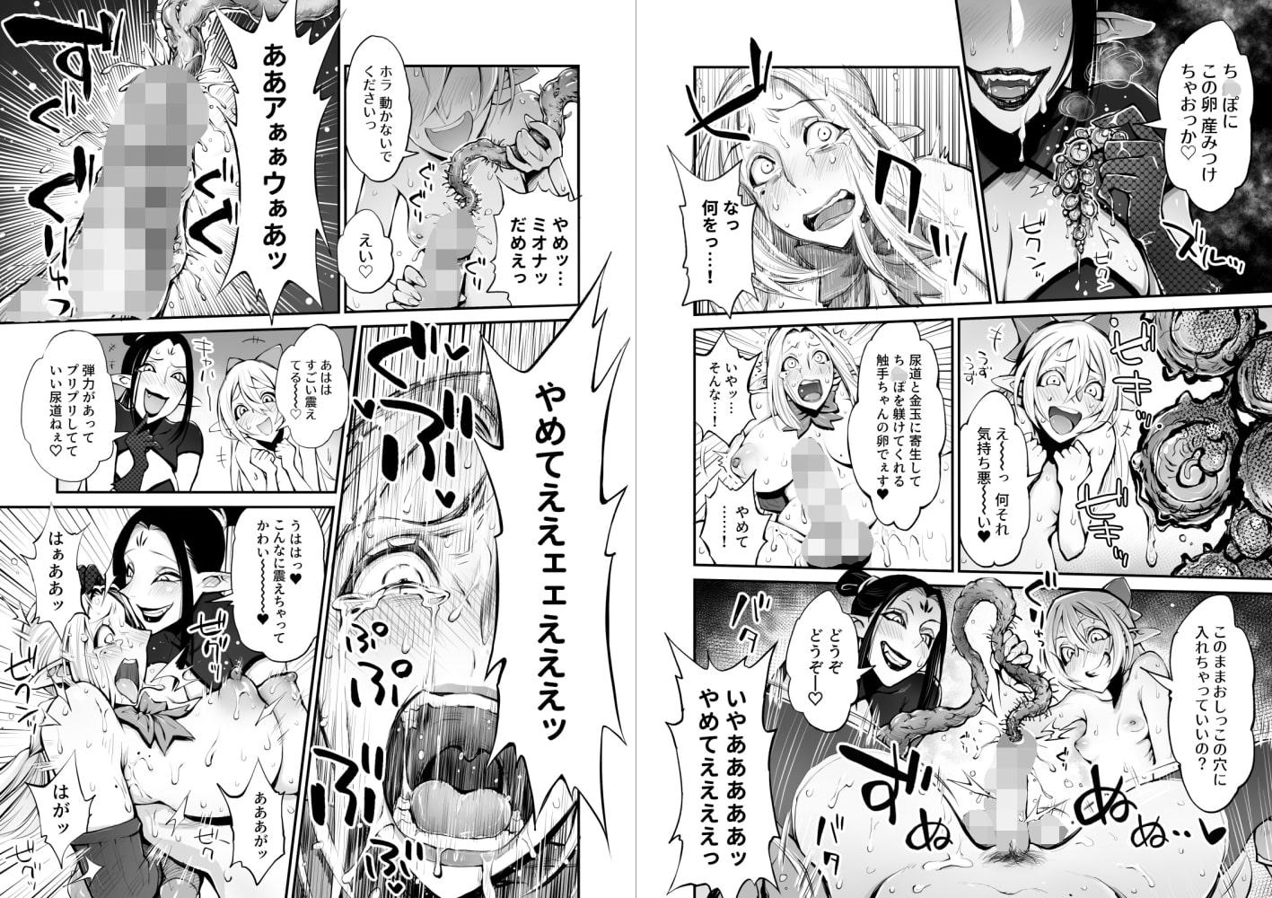 Adult Incest Sex Comics hypnosis! futanari! incest sex & tentacle teasing! [haidara