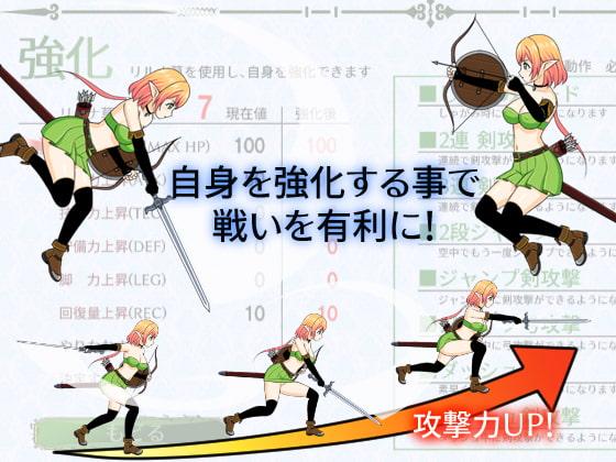 新兵ニーファの初任務サンプル画像