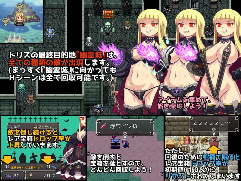 The Depraved Vampire Slut [Gabunomi Tororokonbu]