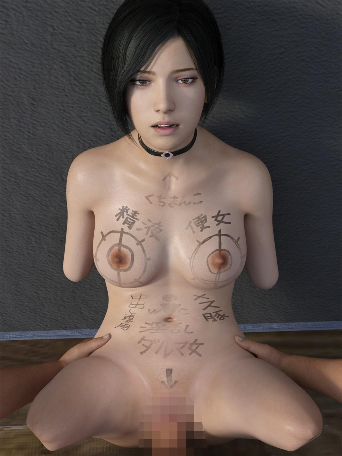 3DCG即ヌキ主観動画RE2-1G 四肢欠損版