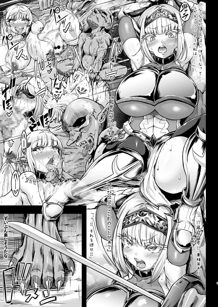 GC vol.4 出産牧場 刻淫の女騎士~寝取られ篇~