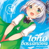 「TOHO BOSSA NOVA 5」     ShibayanRecords