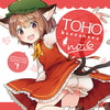 「TOHO BOSSA NOVA 6」     ShibayanRecords