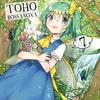「TOHO BOSSA NOVA 7」     ShibayanRecords
