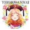 「TOHO BOSSA NOVA 8」     ShibayanRecords