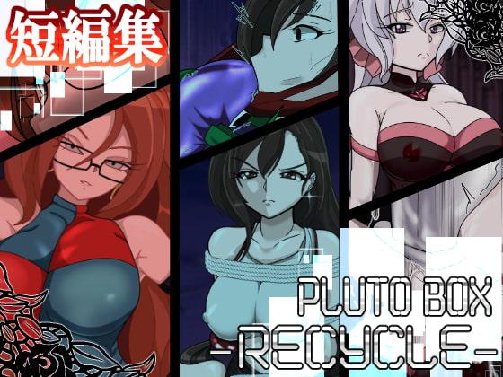 PLUTO BOX-RECYCLE-