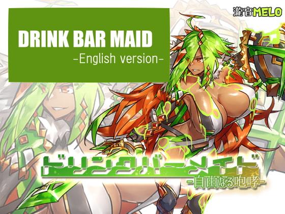 DRINK BAR MAID