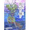 「魚狗の囀り」     DreamTale