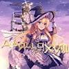 「Apollo XVIII【中国語版】」     紐約花殘月樂團