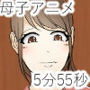 「ママ孕ませアニメ」     Sistny