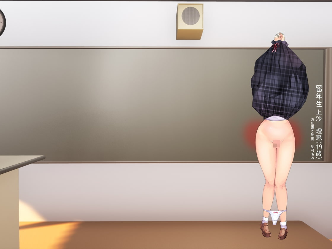 「レズS女」 drain