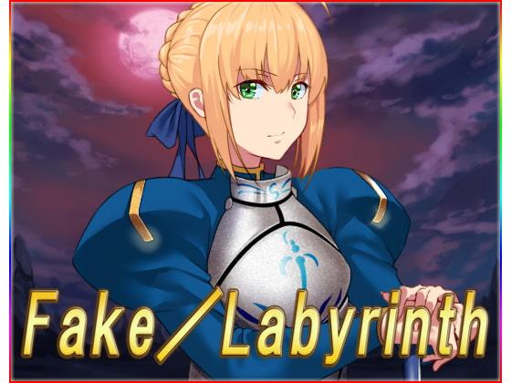 Fake/Labyrinth・全年齢版(商品番号:RJ264371)