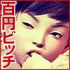 「お手軽少女エロ画像集Vol.067」     ポザ孕