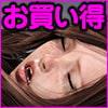 「お手軽少女エロ画像集Vol.051~055お買い得パック」     ポザ孕